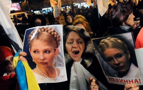 Тимошенко призвала украинцев оставаться на площадях