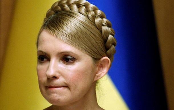 Cторонники Тимошенко предполагают, что ее могут этапировать в колонию