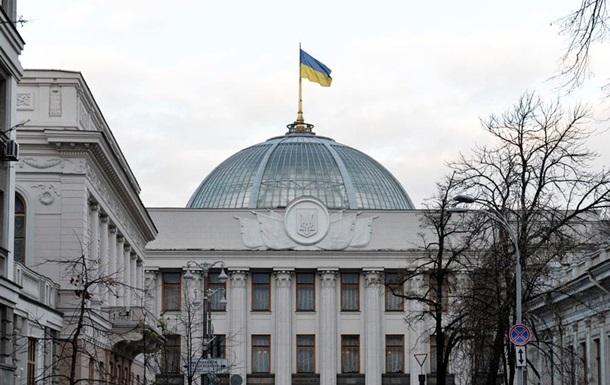 Рада - постановление - отставка - Кабмин - Профильный комитет рекомендует парламенту принять за основу и в целом проект постановления о недоверии Кабмину