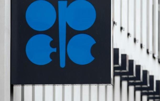 Арабский нефтяной картель сражается за рынки Азии