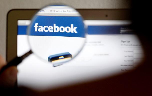 Схожие статьи. Facebook добавит новую функцию в ленту новостей