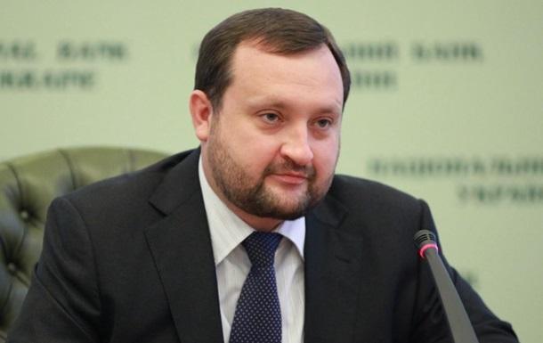 Арбузов и Томбинский обсудили судьбу евроинтеграции