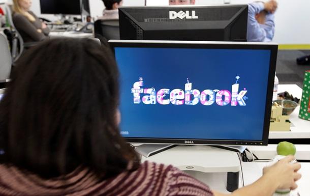 Эксперты нашли два миллиона украденных паролей к Facebook, Google и Twitter