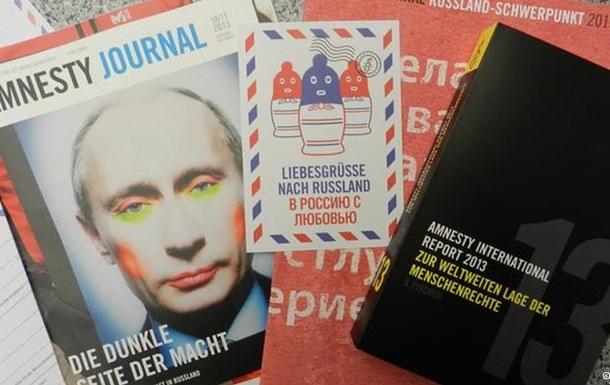 Amnesty International шлет  любовные  послания Путину