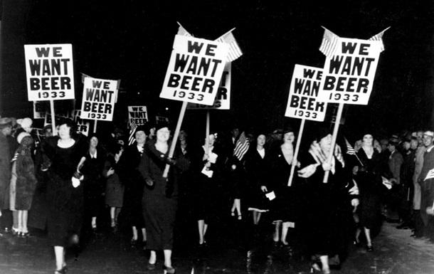 80 лет назад в США отменили сухой закон