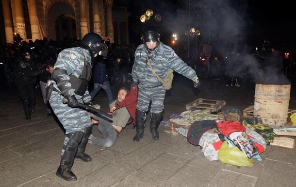 Прокуратура сообщает, что при разгоне Евромайдана телесные повреждения получили 79 человек