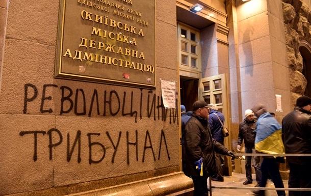 Милиционеры обещают не быть жесткими, даже если протестующие не освободят админздания