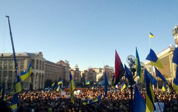 Улицы Киева стали символом мечты о Европе - Бильдт