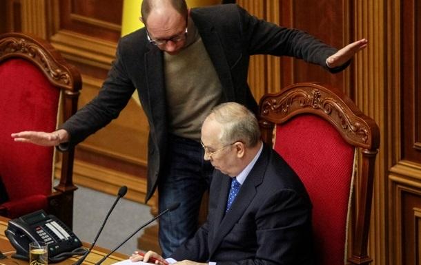 Оппозиция разблокировала Верховную Раду