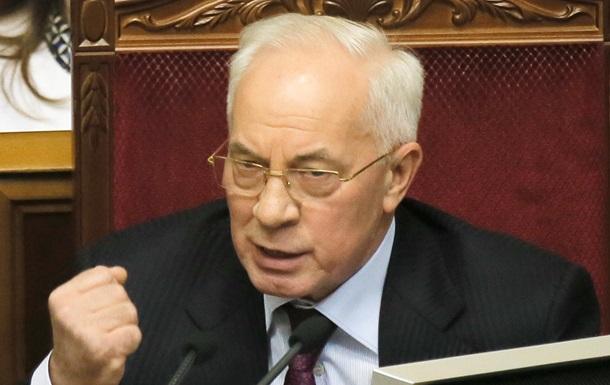 Отставки Президента по требованию митингующих не будет - Азаров