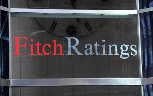 Fitch прогнозирует ускорение роста мировой экономики в 2014 году