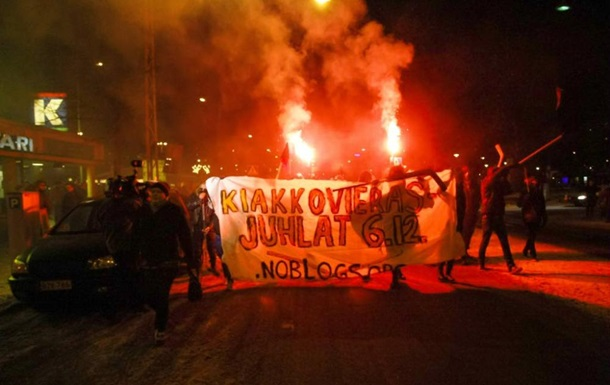Празднование Дня Независимости Финляндии обернулось стычкой хоккейных фанатов с полицией
