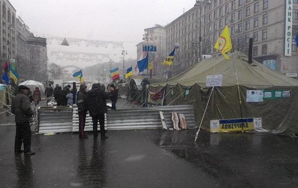 На Майдане Незалежности продолжается акция протеста