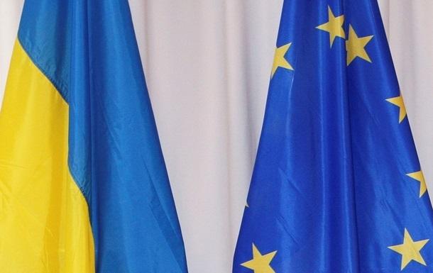 В Украину прибыла переговорная группа ЕС