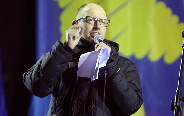 Яценюк назвал три важных достижения Евромайдана