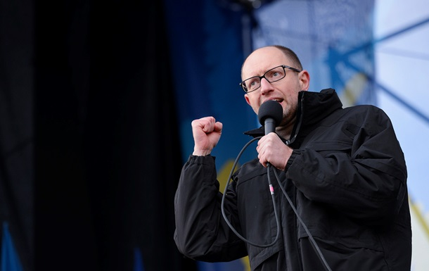 Оппозиция объявила о начале пикетирования всего правительственного квартала