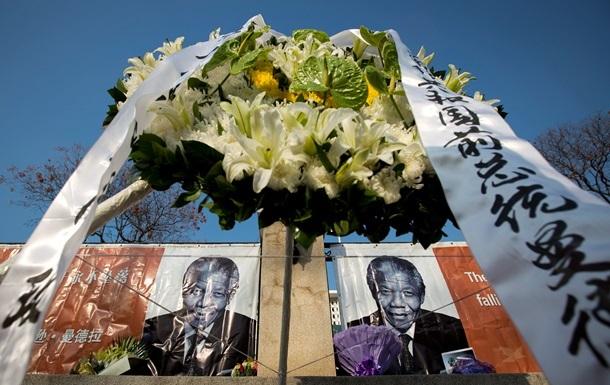 Главы 59 стран мира приедут на панихиду по Нельсону Манделе