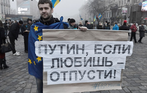 VOA: Украина и евразийские мечты Путина