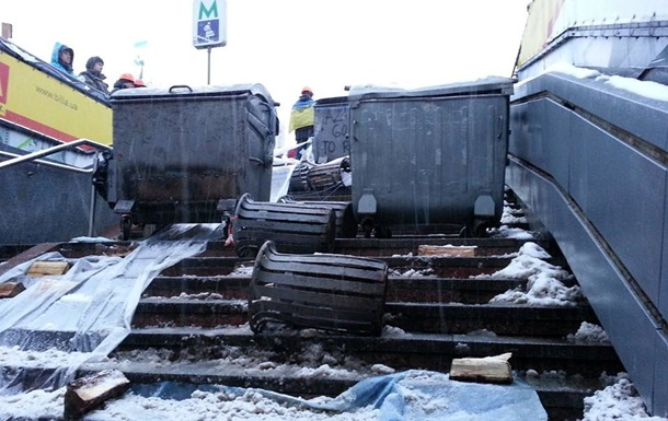 Станции метро Крещатик и Майдан Независимости открыты