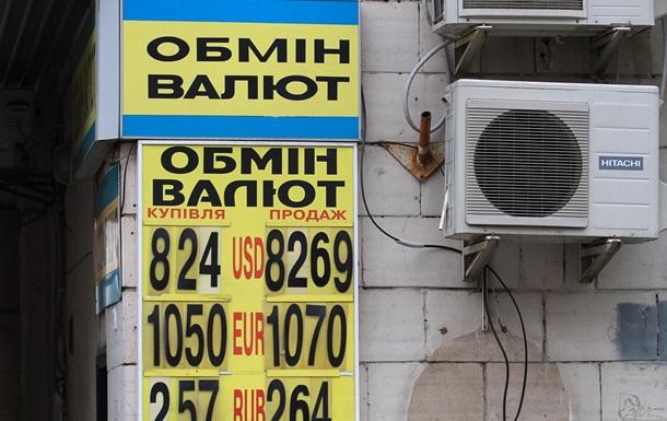 Нацбанк должен применять санкции против банков, шатающих курс гривны - эксперт