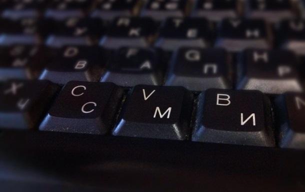 Репортеры без границ - нападение - СМИ - осуждение - Репортеры без границ осудили нападения на офисы украинских СМИ