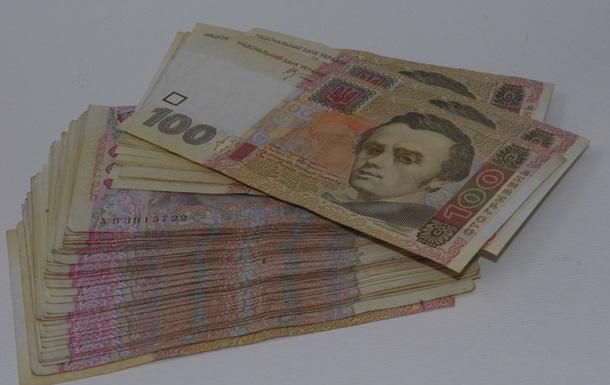 Правительство Украины взяло взаймы у граждан еще 2,2 миллиарда гривен