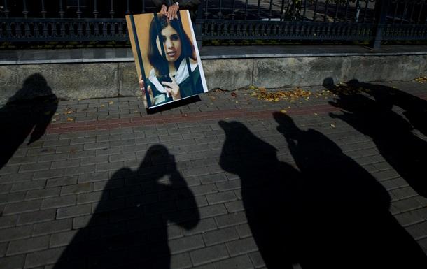 Верховный суд РФ признал незаконным приговор Pussy Riot