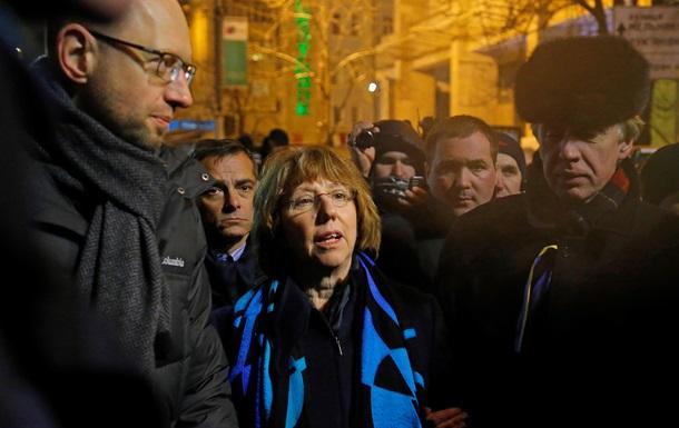 Эштон: Действия милиции прошлой ночью делают начало политического диалога труднее, чем раньше