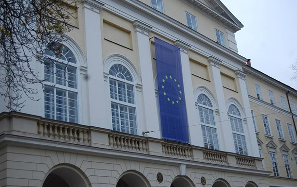 Фракция Партии регионов в горсовете Львова прекратила существование