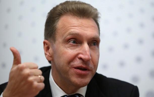 Россия готова к переговорам с Украиной в любом формате - вице-премьер РФ