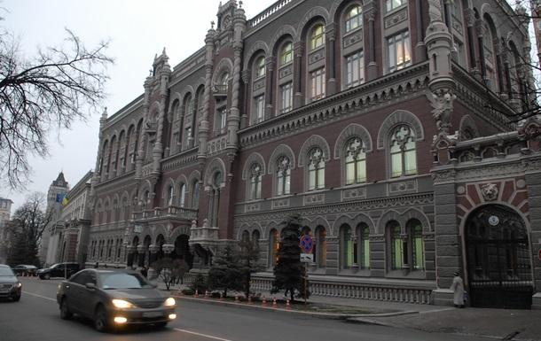 Национальный банк осуществляет политику контролируемого плавающего курса гривны – Литвицкий