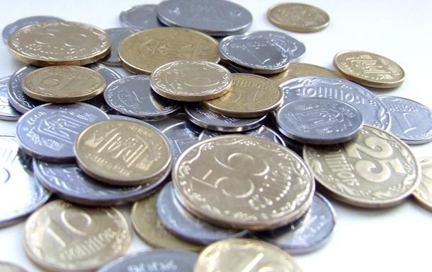 Украина повысила ставку по займу сроком до двух лет на $750 млн с 6,5% до 9,5%