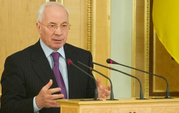 Азаров заявил, что подписание ассоциации с ЕС привело бы к краху экономики