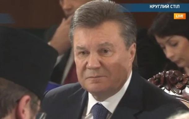 Янукович объявил о введении моратория на силовые действия