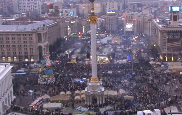 Колонны митингующих направляются пикетировать МВД, СБУ и Центризбирком