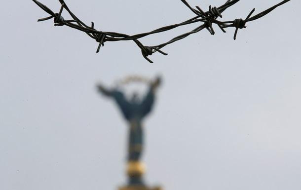 Эксперты: помощь МВФ в обмен на реформы - лучшее решение для Киева
