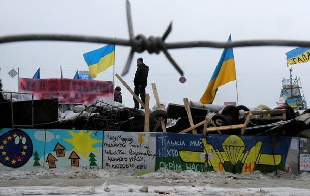 НГ: В Киеве опасаются переворота в Крыму