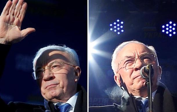 Митинг Партии регионов - фото - Партия регионов - Азаров - Европейская площадь