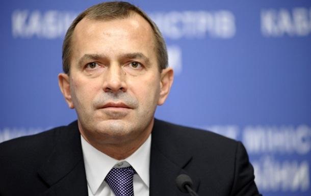 Клюев не причастен к разгону Евромайдана 30 ноября - Генпрокуратура