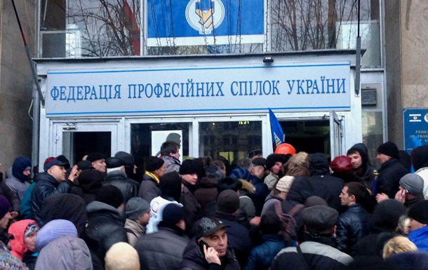 Глава ФПУ снова просит освободить Дом профсоюзов