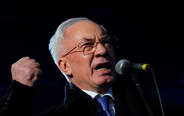 Радио Свобода: Украинскому премьеру желают отставки