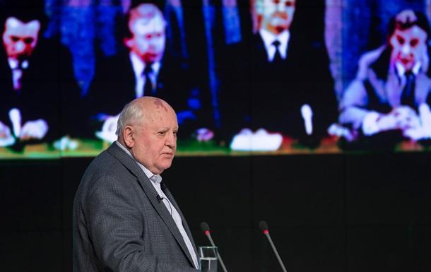 Из-за итальянского журналиста СМИ опять похоронили Горбачева