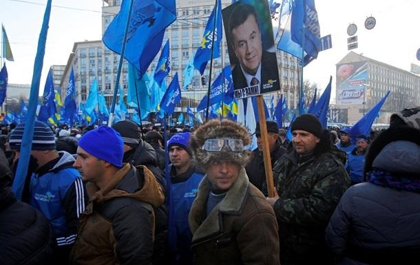 Крымчане перечислили 100 тысяч гривен в поддержку  антимайдана  - ПР