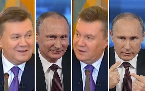Янукович - Путин - пресс-конференция - фото