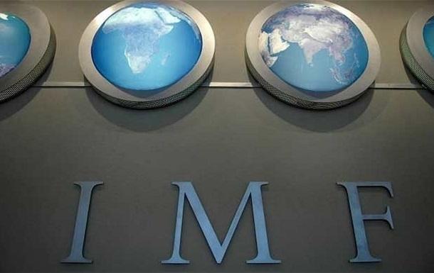МВФ назвал курс гривны переоцененным