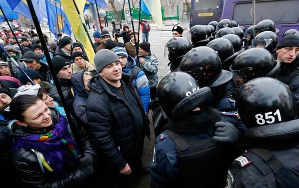 Верховная рада амнистировала участников Евромайдана