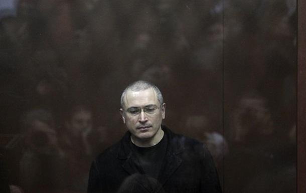 Заявление о помиловании Ходорковского подняло российские фондовые индексы