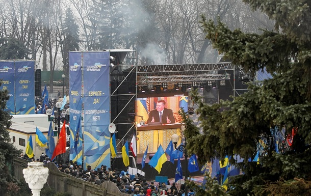 НГ: В Украине может полыхнуть с новой силой