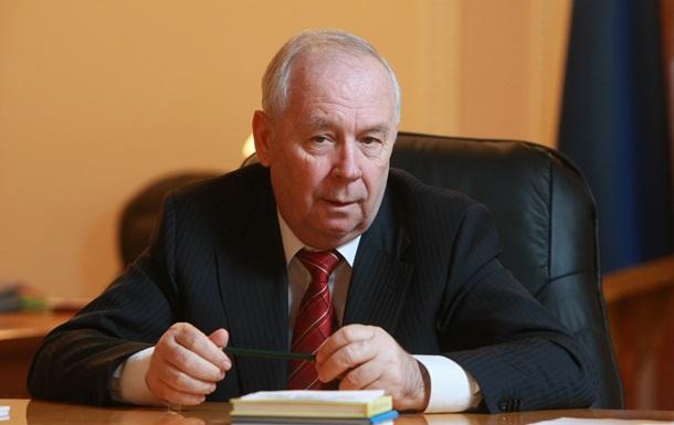 Рыбак: реформа прокуратуры будет продолжена после восстановления политической стабильности