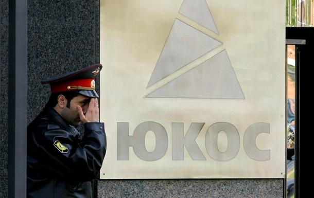 Что теперь станет с активами ЮКОСа?